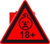 Barn sikkerhets